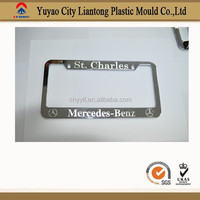 2016 best discount Blank ABS Plastic Car License Plate Frame