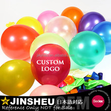 Promotion wedding decoration imprint adult party balloons