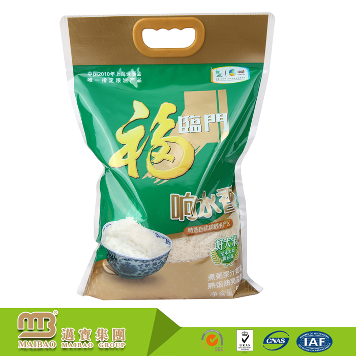 Customized Logo Design Laminated Plastic Packing Recycled Rice Bags For Wholesale In China