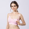 Wholesale OEM Seamless Maternity Nursing Bra
