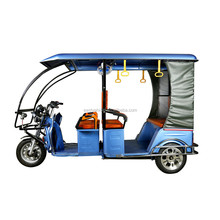 Adult tricycles/Commercial electric rickshaw/Pedicab rickshaw tricycle