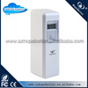 digital aerosol dispenser & can price,plastic spray aerosol