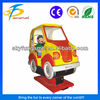 guangzhou factory game machine school bus kids cars electric