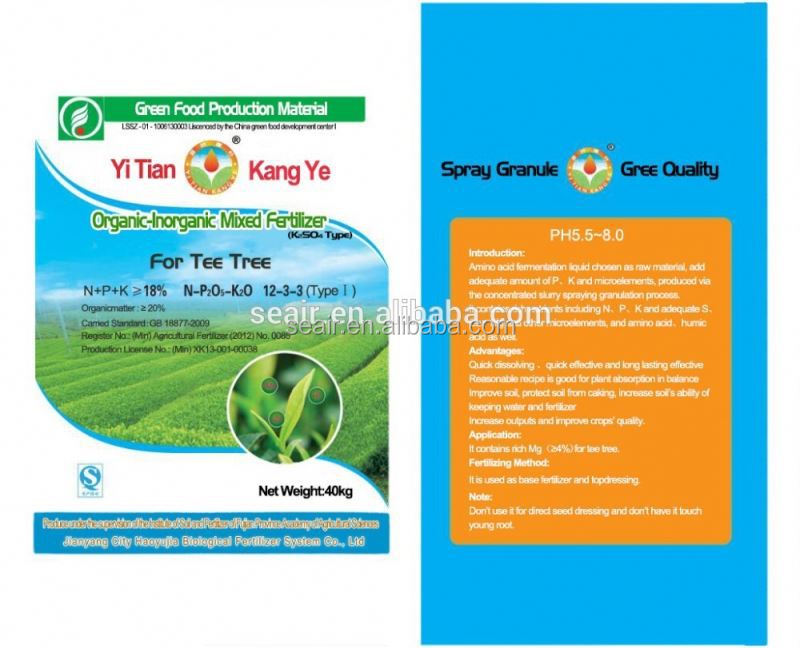 Hot sale OI-2 Organic-Inorganic compound Fertilizer, organic fertilizer, bio fertilizer