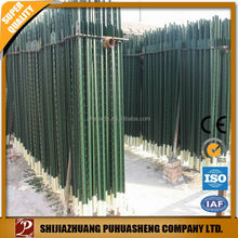 Top standard T post used 6 foot chain link fence