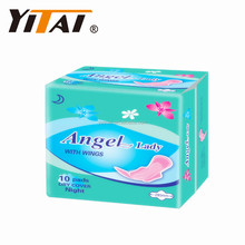 Female Cotton Sanitary Pad for Women Brands Anion Sanitary Napkin Made in China