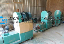 Charcoal briquette making machine / coal briquetting machine / charcoal Briquetting Machine