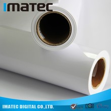 Stock Wide Format 260gsm RC Glossy Inkjet Photo Paper Roll ,RC Microporous Printing Paper Supplier