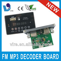 Vire technology car FM mp3 audio model