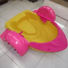Interesting colorful plastic small hand kids paddle boat pedal boat for kids for sale