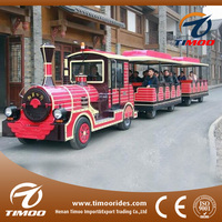 Thrilling amusement park trains used trackless train tourist train for sale