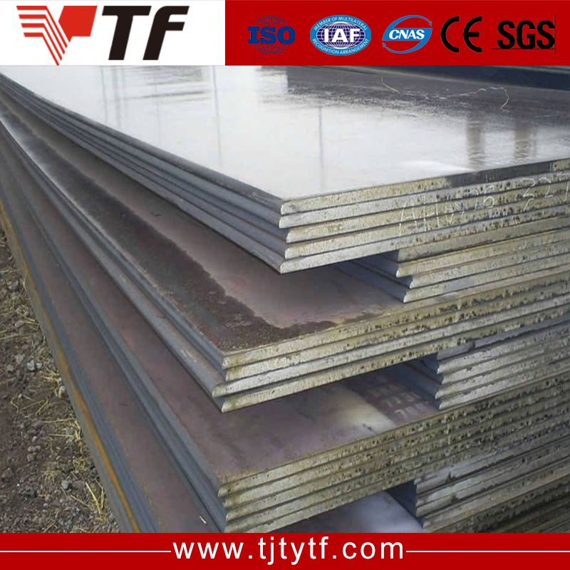 Steel price per ton China low price high carbon high chromium steel plate