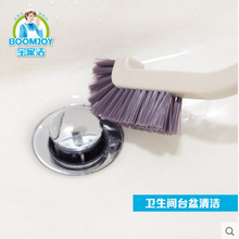 2017 Boomjoy JY7052 L Shape Cleaning Brush For Kitchen, Bathroom, Floor