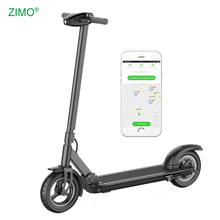 Hot Sale App Function and GPS Electric Scooter Sharing, Two Wheel GPS Scooter Sharing