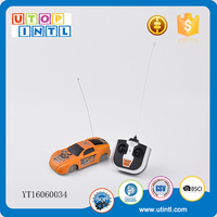 Hot selling lovely RC toys 4ch mini rc car for kids