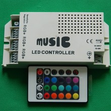 Hot sell music control strobe light LED music rhythm light