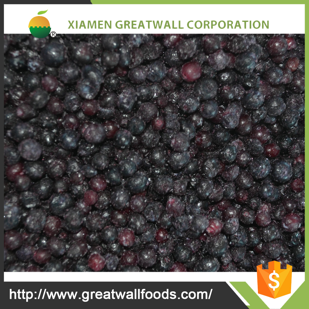 good price frozen bilberry