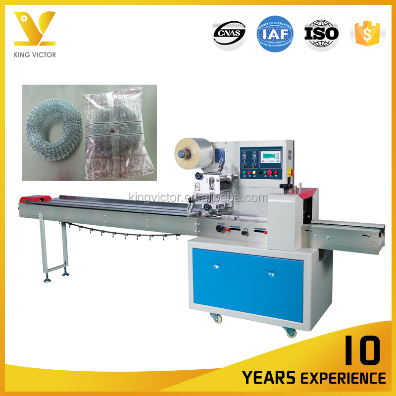 Steel Wire Ball Packing Machine