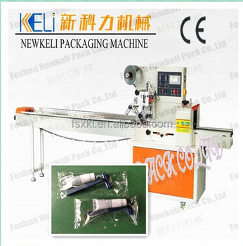 Best price of Disposable razor packing machine