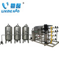 5000L/H Reverse Osmosis System/ RO Pure Water Treatment System/plant