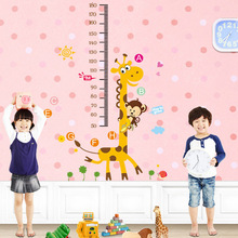 Giraffe Monkey Animal Height Increases Measurement Sticker Removable Diy Vinyl Quote Wall Sticker Poster Home decoration