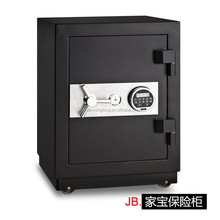 [JB]High Quality Hot Sale Metal Cash Money Drop Box Safes for home and hotel