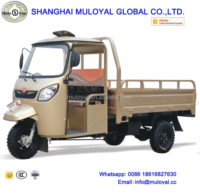 MS200ZH-HCC Tricycle Cargo 3 Wheel Motorcycle with Cabin for Cambodia/Africa