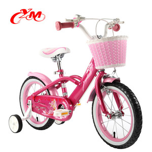 cheap kids chopper bike for sale/chidren bicycle child bike/child bicycle safe-t-seat