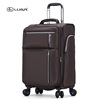 High Grade Twill Fabric Trolley Bag