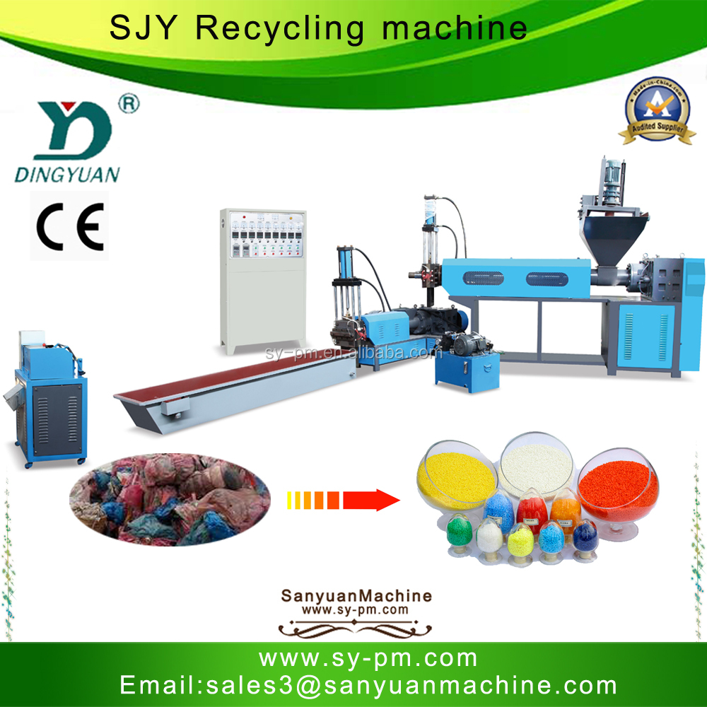 SJY-110 Sanyuan Brand Double-stage waste pe film recycling &washing machine