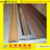 Sinomet hot sale wood grain aluminum extrusion tile tirm