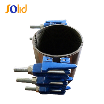 DI/PVC pipe pipe leakage repair clamp