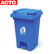 Plastic Garbage Bin , Recycling Trash Can , Waste Container 60L