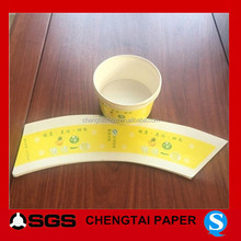 CHENGTAI high quality 1wall pe coated paper cup for sobean milk