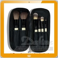 Travel Makeup Brush Storage Pouch Bag Nylon Padded Zipper Case