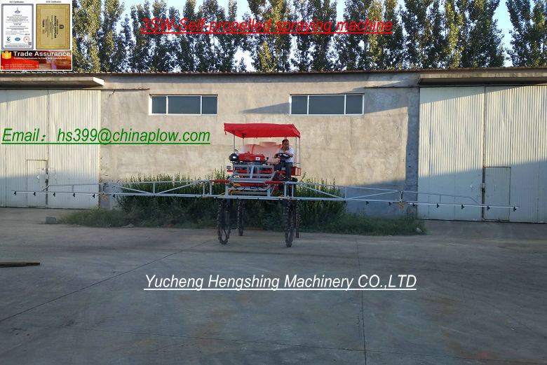 High working efficiency agricultural spray machine self propelled boom sprayer