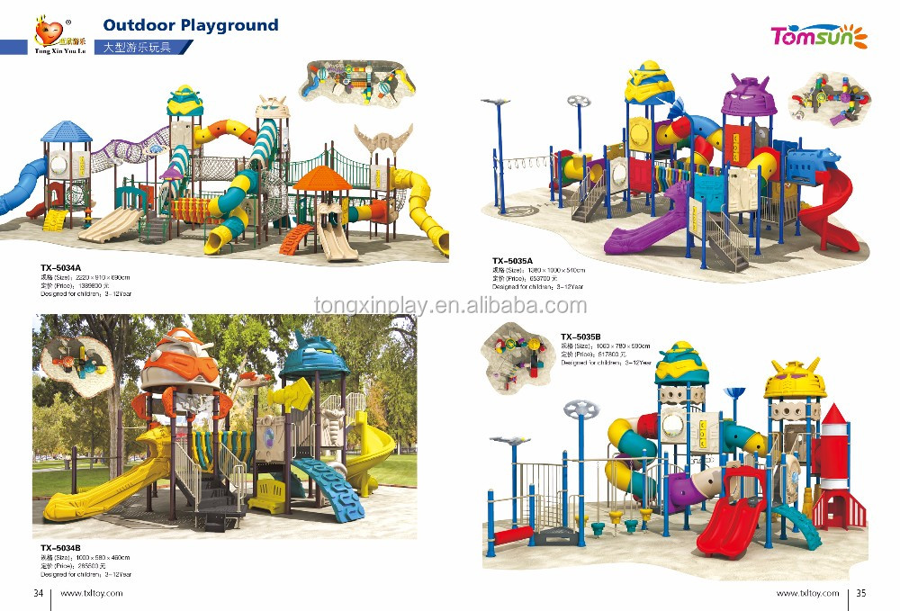 Kids Used Plastic Playground Slide Equipment