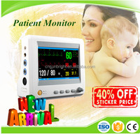 Good quality CE approved Low Price High Quality 7 Inch Patient Monitor