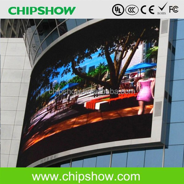 Chipshow P32 cheap outdoor largest advertising led screen price