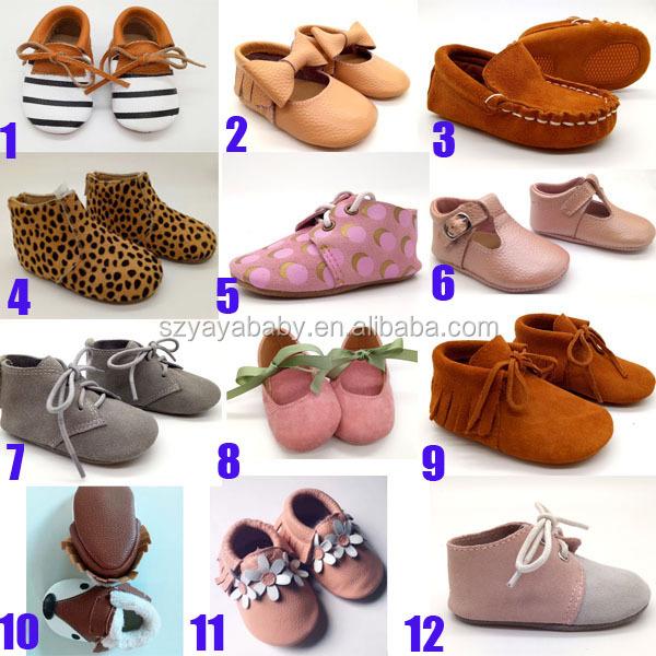 Красивая Детская Обувь