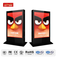 55inch outdoor dual screen kiosk,digital advertising monitors