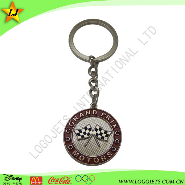 metal spining keychain