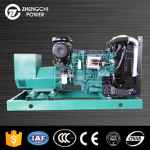 novel Modelling silent type 220v 1kw small dynamo