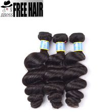 Alibaba wholesale human hair mixed synthetic fiber hair weaving,hair extensions plus,One Donor korean synthetic hair machines