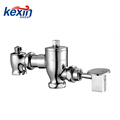 Tank Bottom Flush Valve