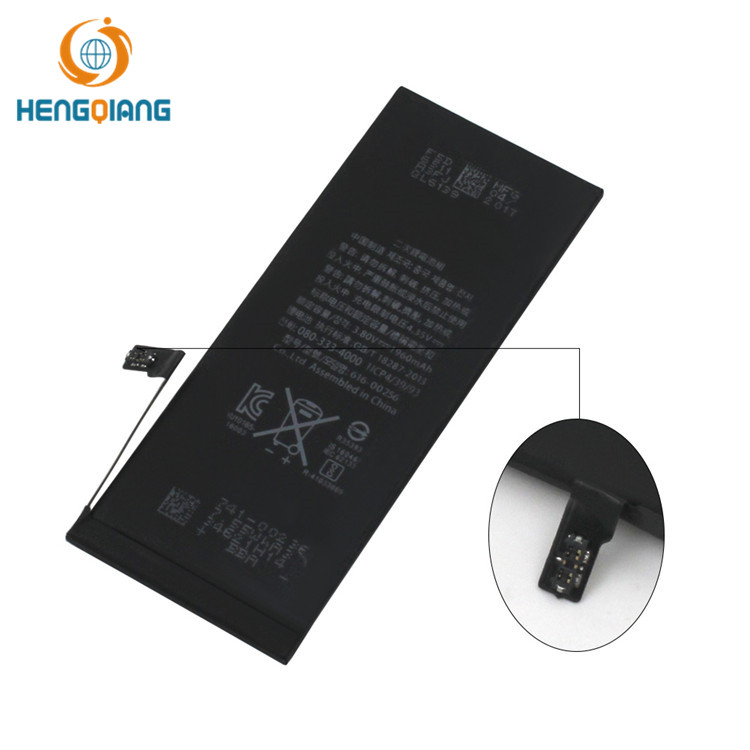 New Li-ion Battery Replacement For iPhone 7 1960mAh
