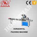 Full-automatic horizontal high speed FFS packing machine