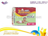 European Standard Magic Tape disposable Baby Diaper manufacturer