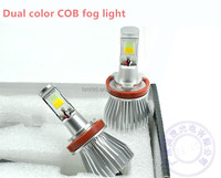 automobile auto parts auto light COB fog light back fog light