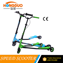 big frog scooter folding adult swing scooter